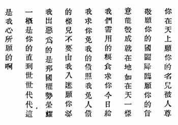 chinese-b.jpg