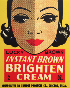 lucky-brown-brightening-cream.png