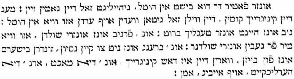 Yiddish   Abagond
