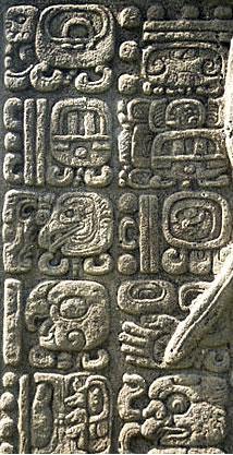mayan-long-count-calendar_stela-j_quirigua_214x417
