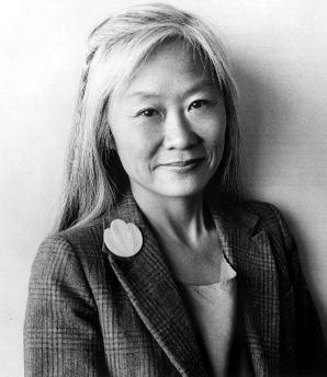 The Woman Warrior Kingston, Maxine Hong - Essay