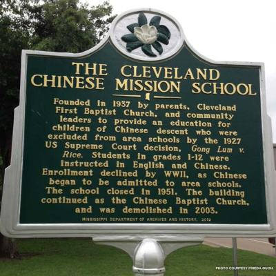 cleveland-chinese-mission-school-plaque