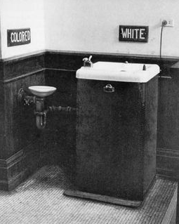 jim-crow-water-fountain