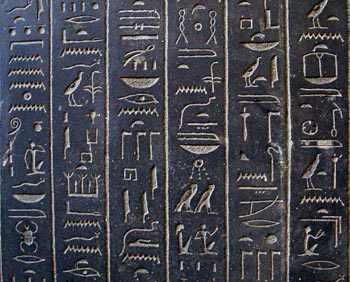 ancient-egyptian-hieroglyphics-2