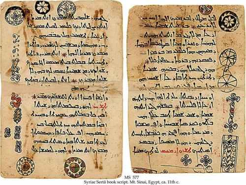 Syriac_Sertâ_book_script.jpg
