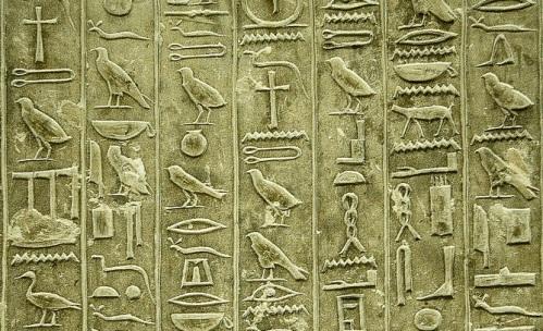 669px-Vizier_Ankhamahor's_tomb_reliefs