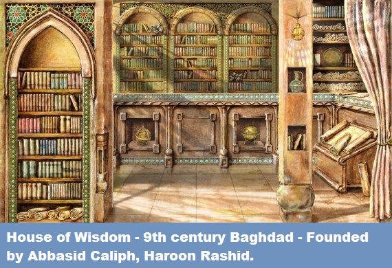 Impossible. Islamic house of wisdom baghdad