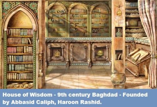 house-of-wisdom-baghdad