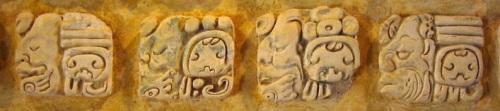 palenque-glyphs