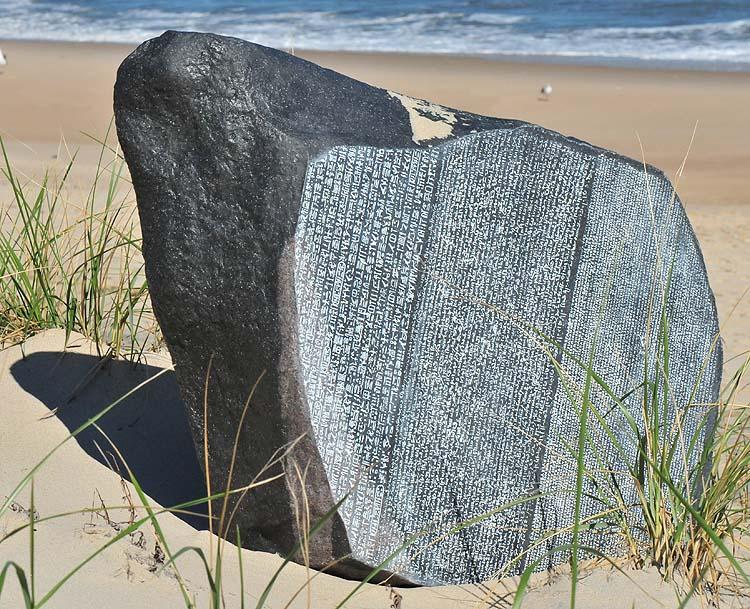 Rosetta Stone | Abagond Rosetta Stone